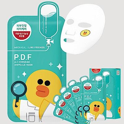 MEDIHEAL x LINE FRIENDS 莎莉高效舒敏淨膚保濕導入面膜 10片/盒
