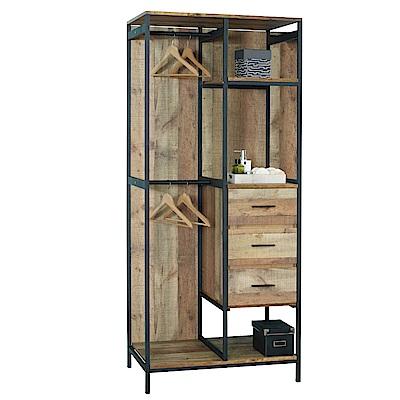 品家居 莎莉絲2.7尺半開放式三抽衣櫃-80x60x190cm免組