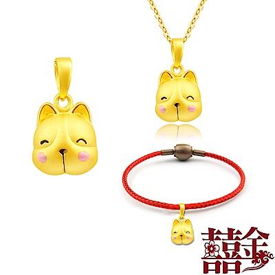 囍金 超萌小法鬥鈴鐺(會響) 黃金串珠