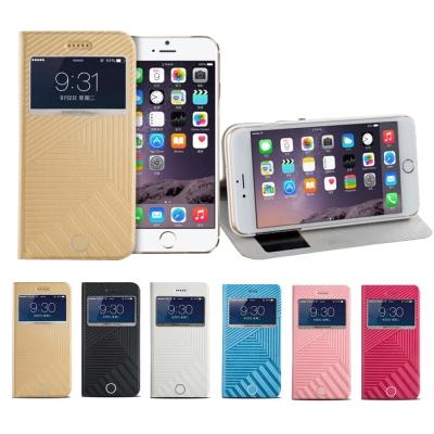 joyroom-iPhone-6-plus-5-5格調系列保護皮套