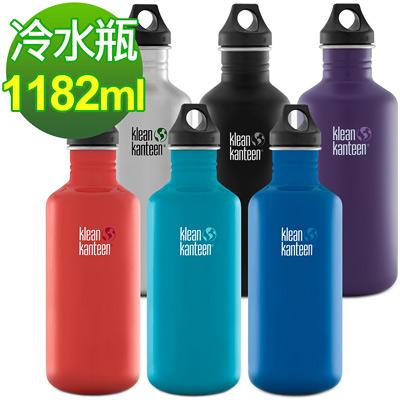 美國Klean Kanteen 不鏽鋼冷水瓶1182ml