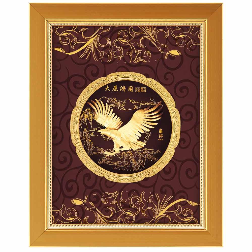 鹿港窯-立體金箔畫-大展鴻圖(豐實系列20x25cm)