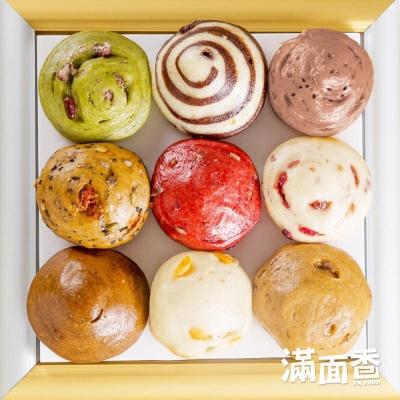 任選_滿面香 馬卡龍饅頭(9顆)