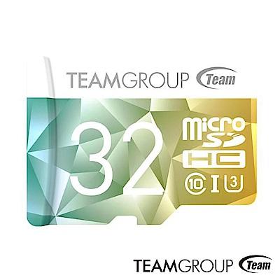 Team 十銓 32G U3 microSDHC UHS-I C10 夢幻炫彩記憶卡