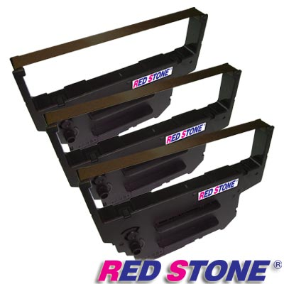RED STONE for NCR 5674/5685收銀機/記錄器 紫色色帶組(<b>1</b>組<b>3</b>入)