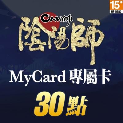 MyCard 陰陽師專屬卡30點