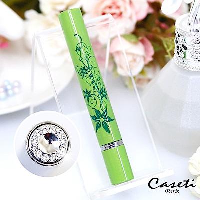 【Caseti】綠葉 旅行香水攜帶瓶