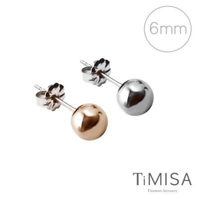 TiMISA 極簡真我(6mm) 純鈦耳環(雙色可選)