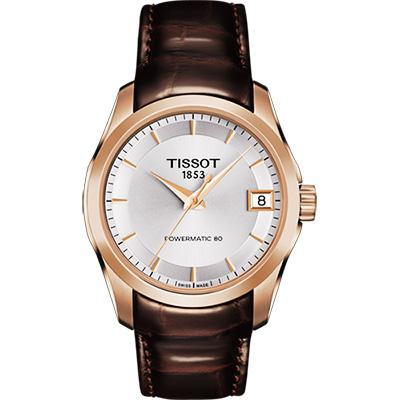 TISSOT 天梭 建構師 Powermatic 80 機械女錶-銀x咖啡/32mm