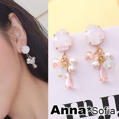 AnnaSofia 蕾絲圓晶垂珠串 925銀針耳針耳環(粉色蕾絲系)