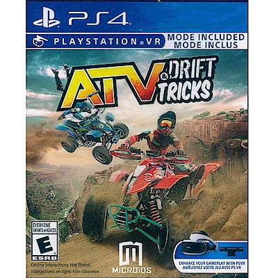 越野沙灘車 ATV Drift & Tricks - PS4 英文美版