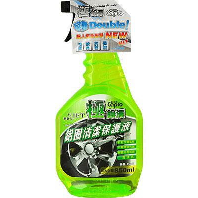 車的生活capro 鋁圈清潔保護液
