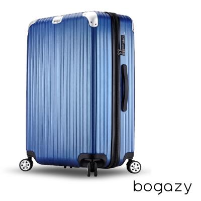 Bogazy 炫漾星辰 24吋 拉絲紋霧面可加大旅行箱 (銀藍)