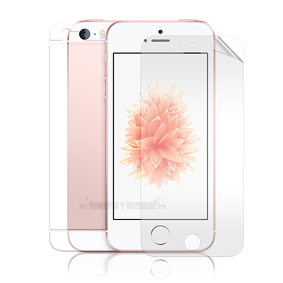 VXTRA iPhone SE / 5S 高透光亮面耐磨保護貼(含背面貼)