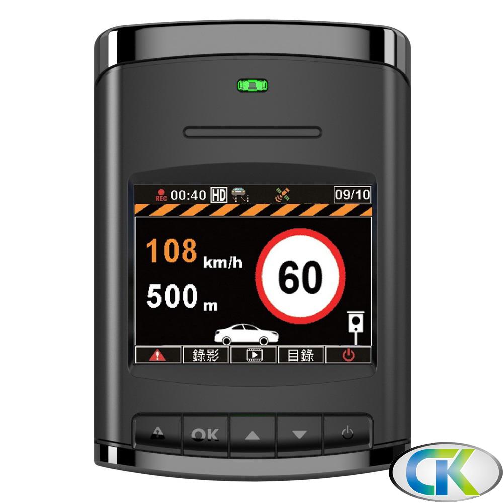 CarKing  A7 安霸A7+ SONY鏡頭高階畫質行車記錄器(測速版)-快