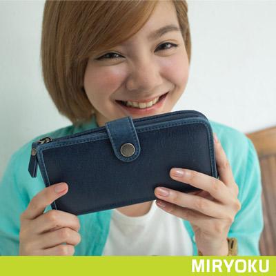 MIRYOKU-經典復古皮革系列 / 復古雙層釦式長夾 - 藍