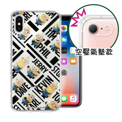 正版小小兵 iPhone X 空壓安全手機殼(黑字)
