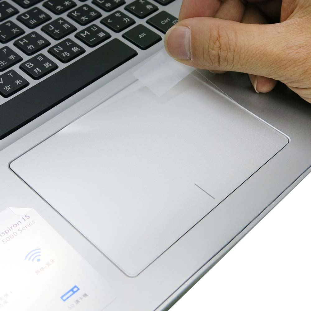 EZstick DELL Inspiron 15 5570 P75F 專用 觸控版 保護貼