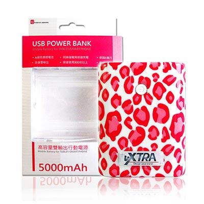 VXTRA  蜜糖豹紋 輕巧雙USB行動電源5000mAh