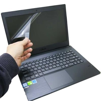 EZstick ASUS P2430 P2438 專用 螢幕保護貼