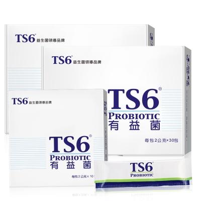 TS6有益菌(2g/包,30包/盒)x2盒贈10包(2g/包)