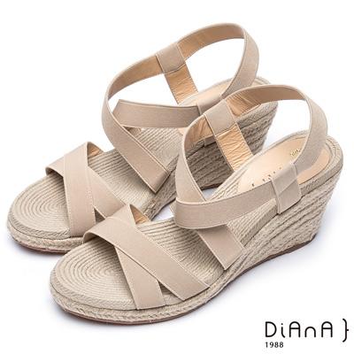 DIANA 夏日風情--進口鬆緊帶雙交錯楔型涼鞋–米