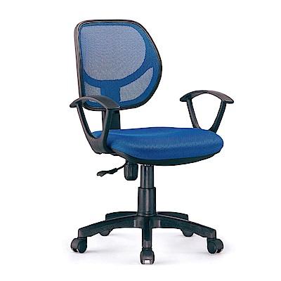 GD綠設家 美利朵網布低背辦公椅-61.5x55x87cm免組