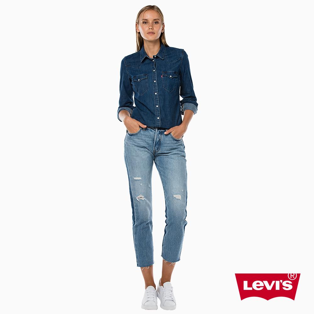 Levis 女款 上寬下窄 501 Taper 中腰排扣牛仔長褲 不收邊