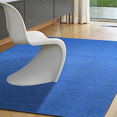 范登伯格 - 浮華 經典素面地毯 - 藍 (210x260cm)