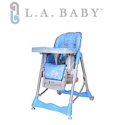 美國 L.A. Baby 多功能高腳餐椅 腳踏可調款(3色選購桃紅色、藍色、螢光色)