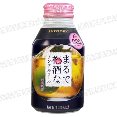 Suntory 無酒精梅酒風味飲料(280ml)