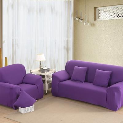 日創優品 超柔高彈性-紫色彈性沙發套 -單人/雙人/三人沙發套-1+2+3