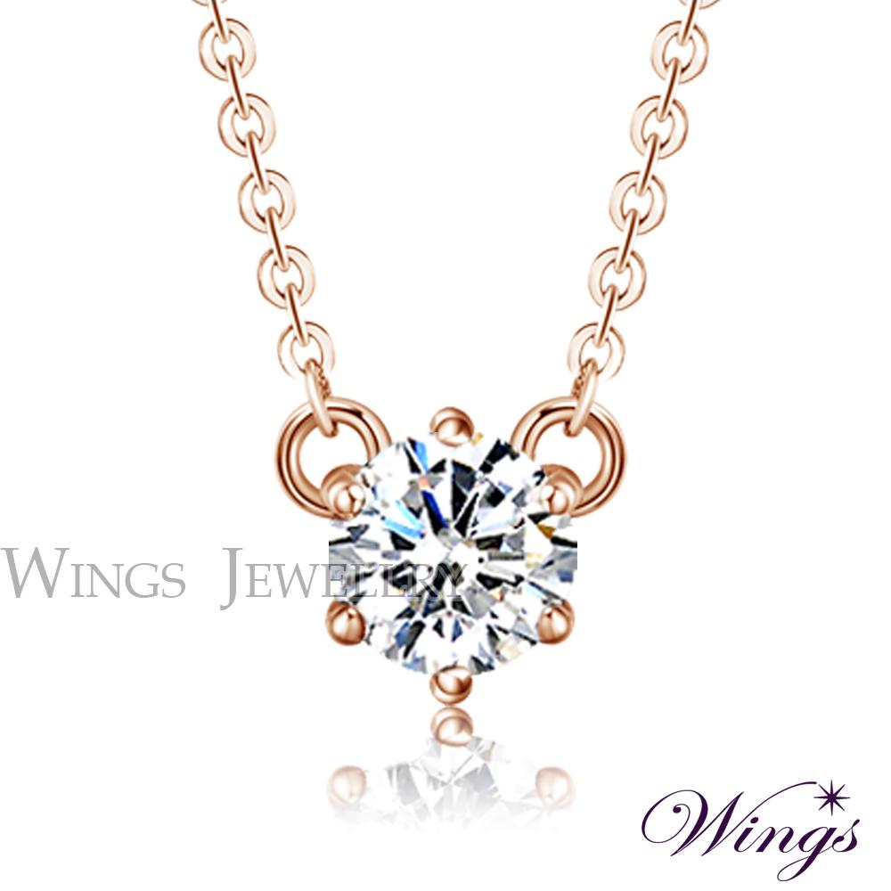 Wings 燦星雅沁 閃耀八心八箭方晶鋯石精鍍玫瑰金項鍊