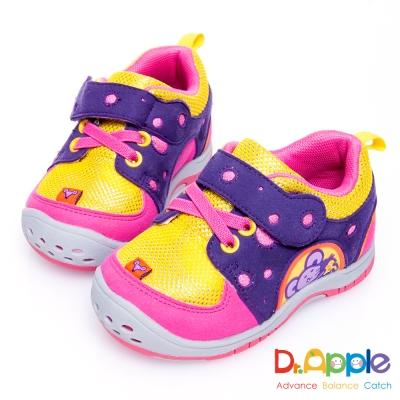 Dr. Apple 機能童鞋 美味乳酪與貪吃老鼠俏皮小童鞋款 粉