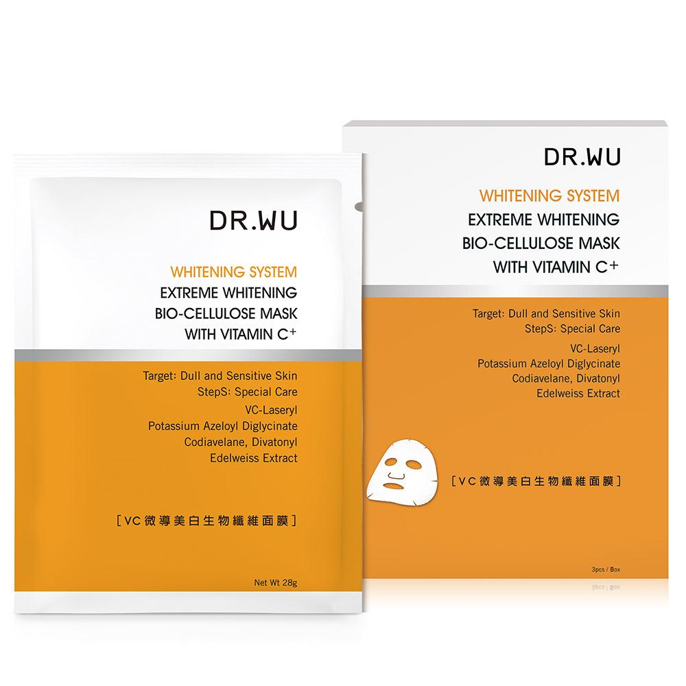 DR.WU VC微導美白生物纖維面膜3PCS