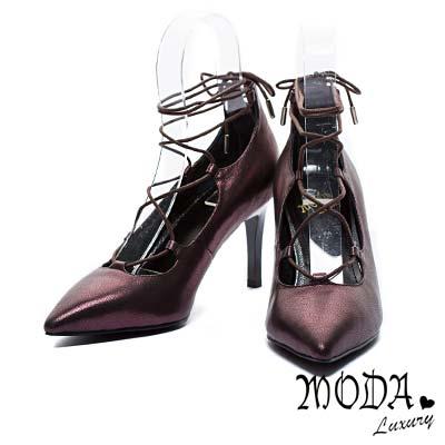 高跟鞋 MODA Luxury 吉利式鞋帶羊皮尖頭高跟鞋-紅