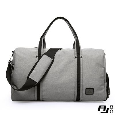 A.J.亞介 大容量 短途旅行袋 健身袋 質感商務系列