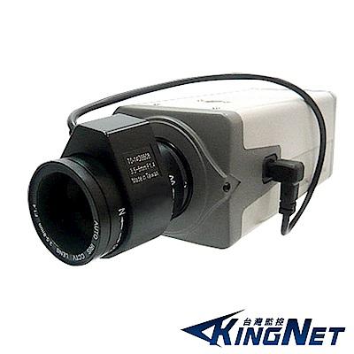 監視器攝影機 - KINGNET SONY 960H CCD 超高解析監視攝影機 車牌機