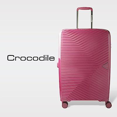 Crocodile PP含TSA鎖旅行箱/形李箱-柔美紫-24吋 0111-6824-16