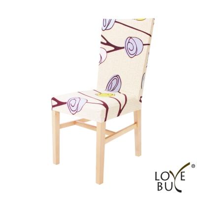 Love Buy 居家彈力椅套四入-悠閒時光