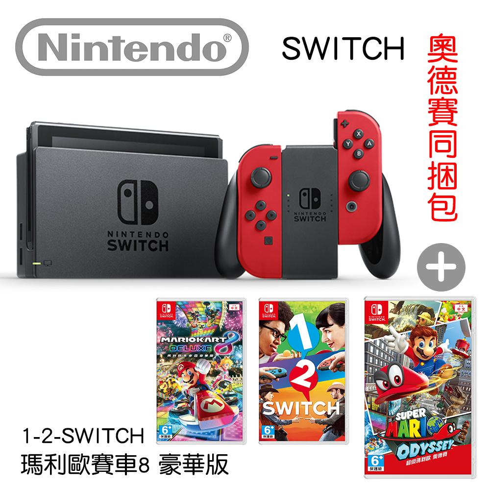 (預購) 任天堂 Switch奧德賽同捆主機 瑪利歐賽車8 豪華版 1-2-Switch