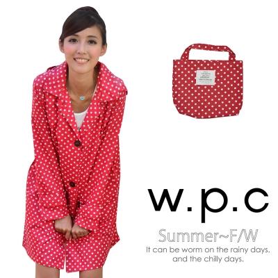 【w.p.c.】甜美水玉款。時尚雨衣/風衣(R1012)_亮紅