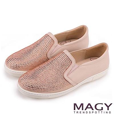 MAGY 甜美休閒 閃耀水晶鑽飾真皮平底便鞋-粉紅