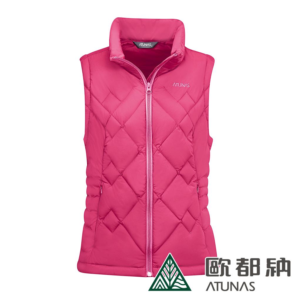 【ATUNAS 歐都納】女款Supermix熱點羽絨保暖背心A-V1702W桃紅