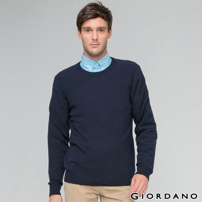 GIORDANO男裝素色純棉圓領套頭針織衫-65-海底藍x海軍藍