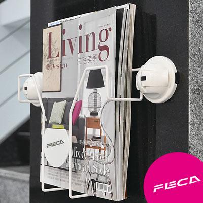 FECA非卡 無痕強力吸盤 雜誌架(附吸盤)