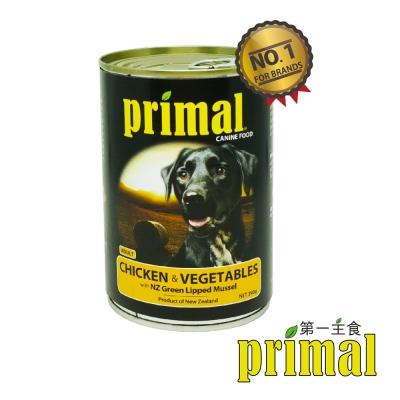 【紐西蘭/Primal/第一主食】天然無榖主食狗罐/主食罐 (雞肉 蔬菜)(1箱/12罐)