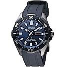 星辰 PROMASTER超級鈦潛水機械錶(NY0075-12L)-43.5mm