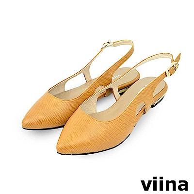 viina-尖頭簍空後繫帶平底鞋-米膚色