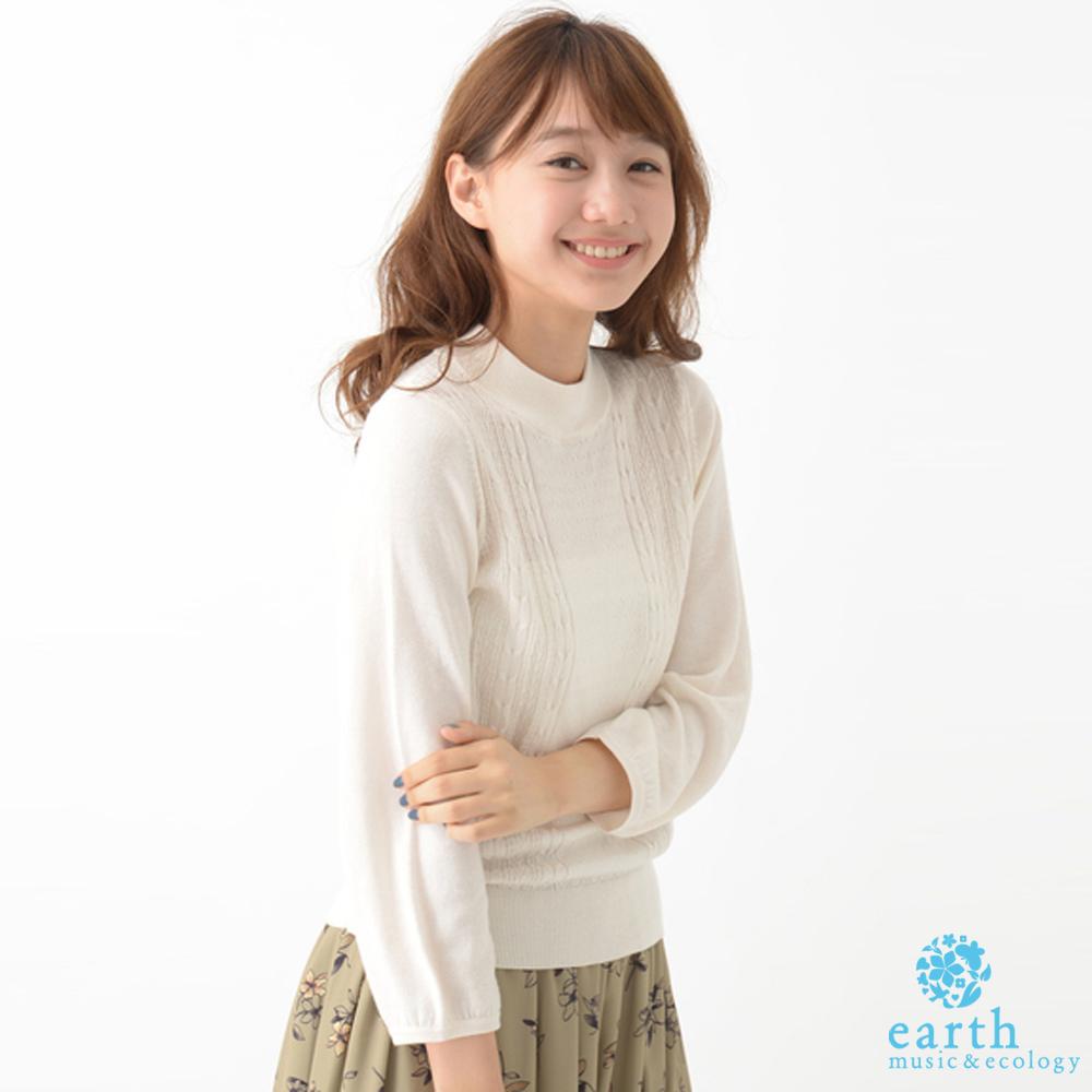 earth music素色麻花辮七分袖微高領針織上衣